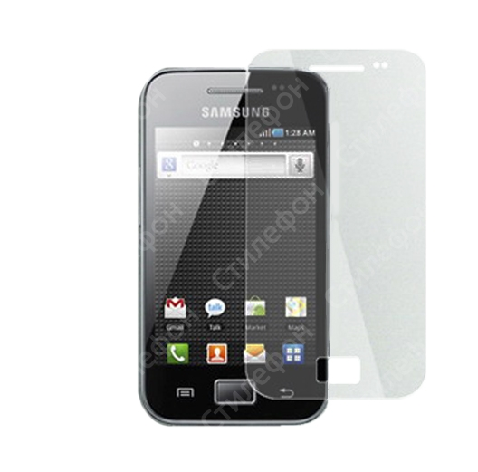 Professional Protective Film для Samsung S5830 Galaxy Ace (Глянцевая)
