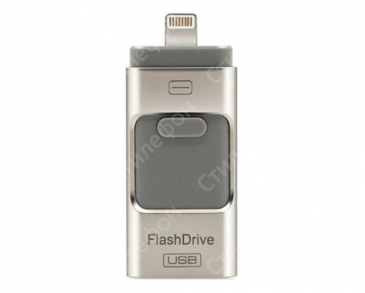Флешка iFlash Drive для Apple iPhone iPad iPod и Android 64GB (Серебро)
