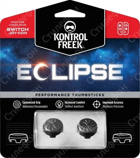 Kontrolfreek Eclipse для Nintendo Switch (Joy-Con)