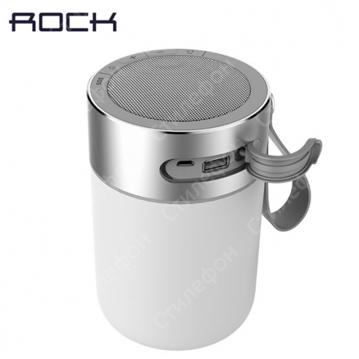 Блютуз колонка Rock Mulite 2 IPX4 Bluetooth Speaker II с LED лампой (Серебро)