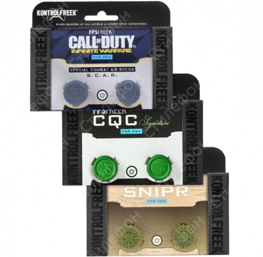 Набор Kontrolfreek Perfect Arsenal S.C.A.R. PS4